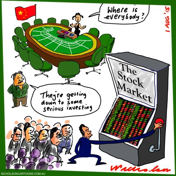 China Stock Market Casino
