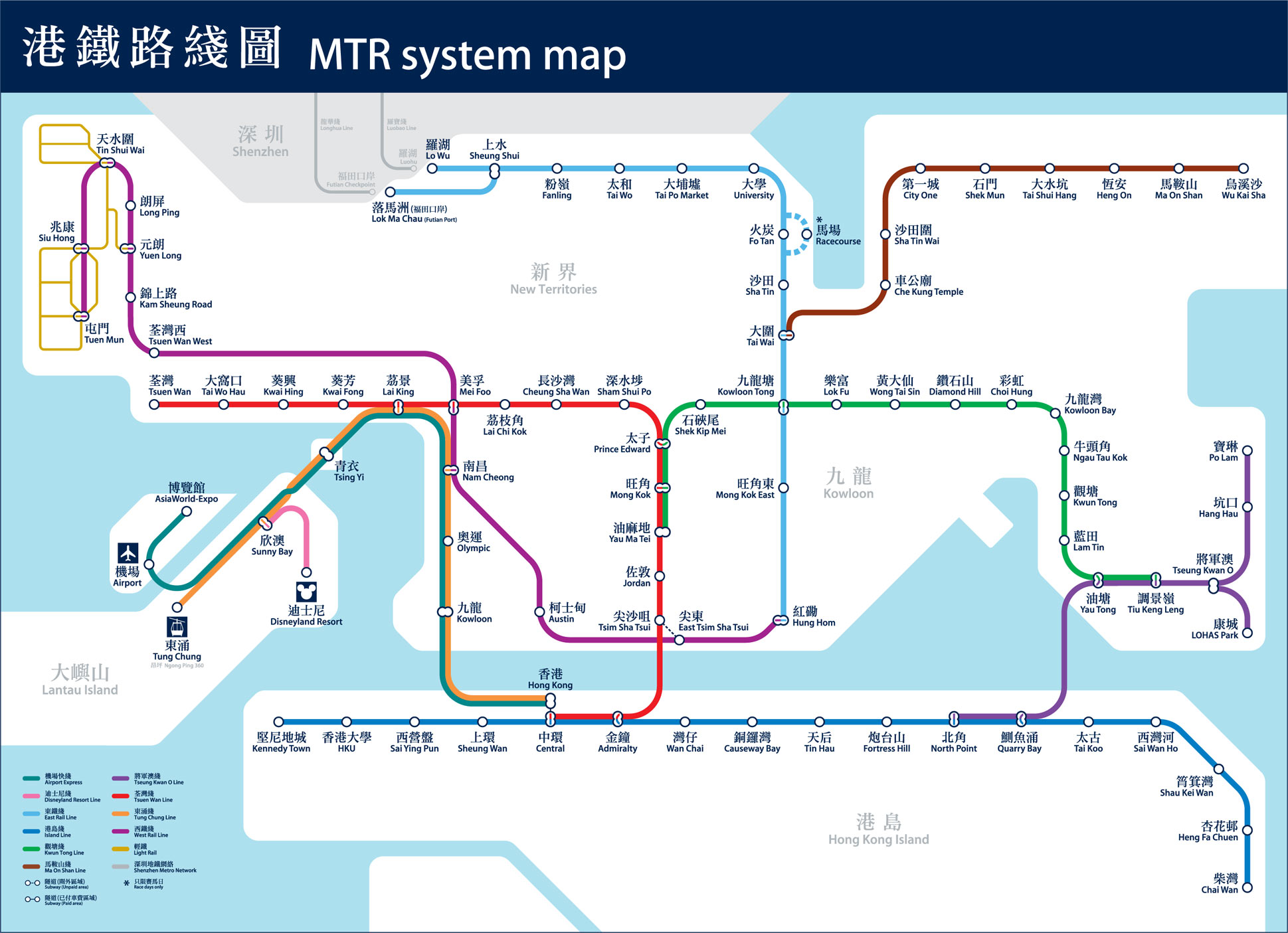 hong-kong-mtr-routemap-2016