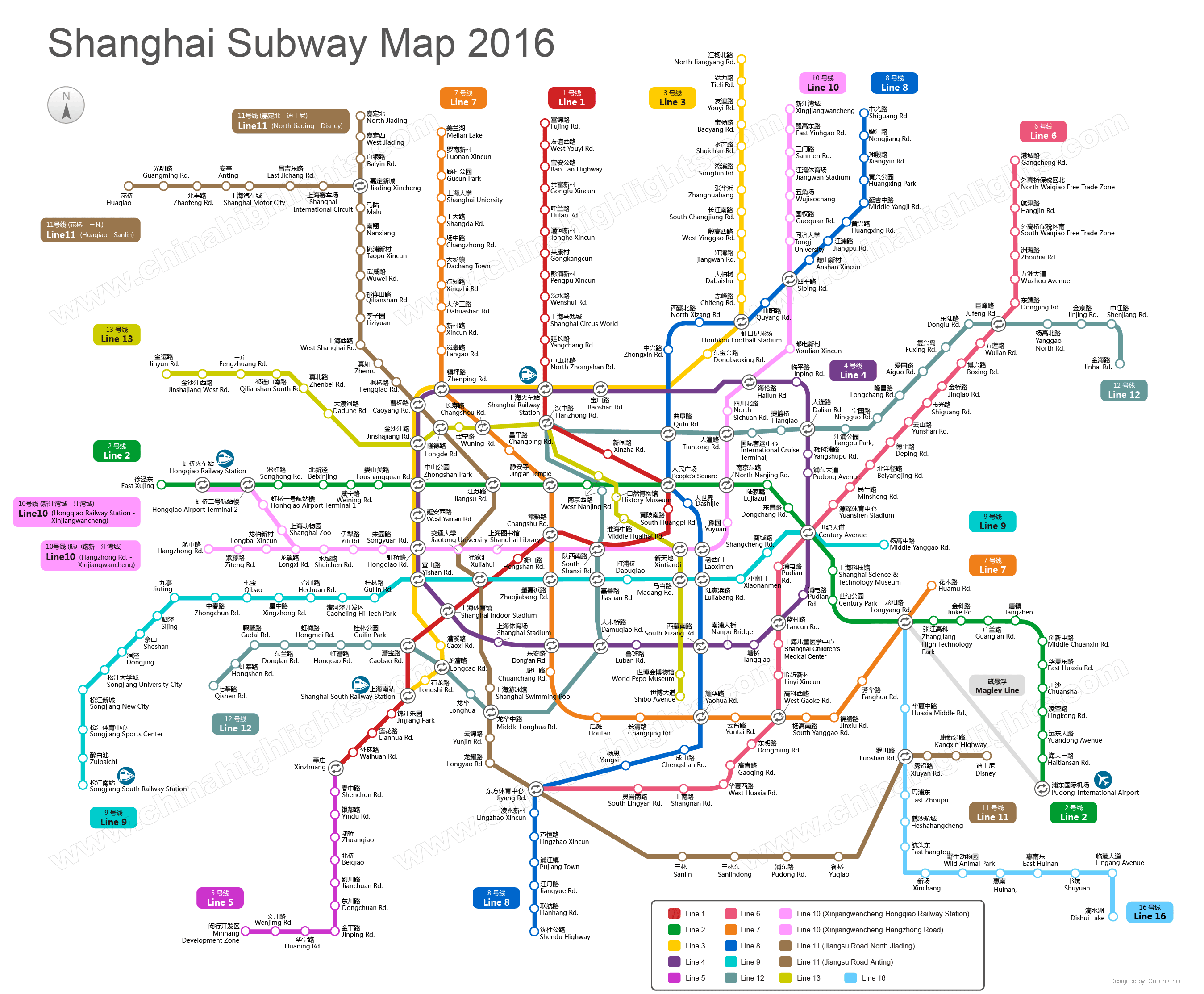 shanghai-subway-map-2016